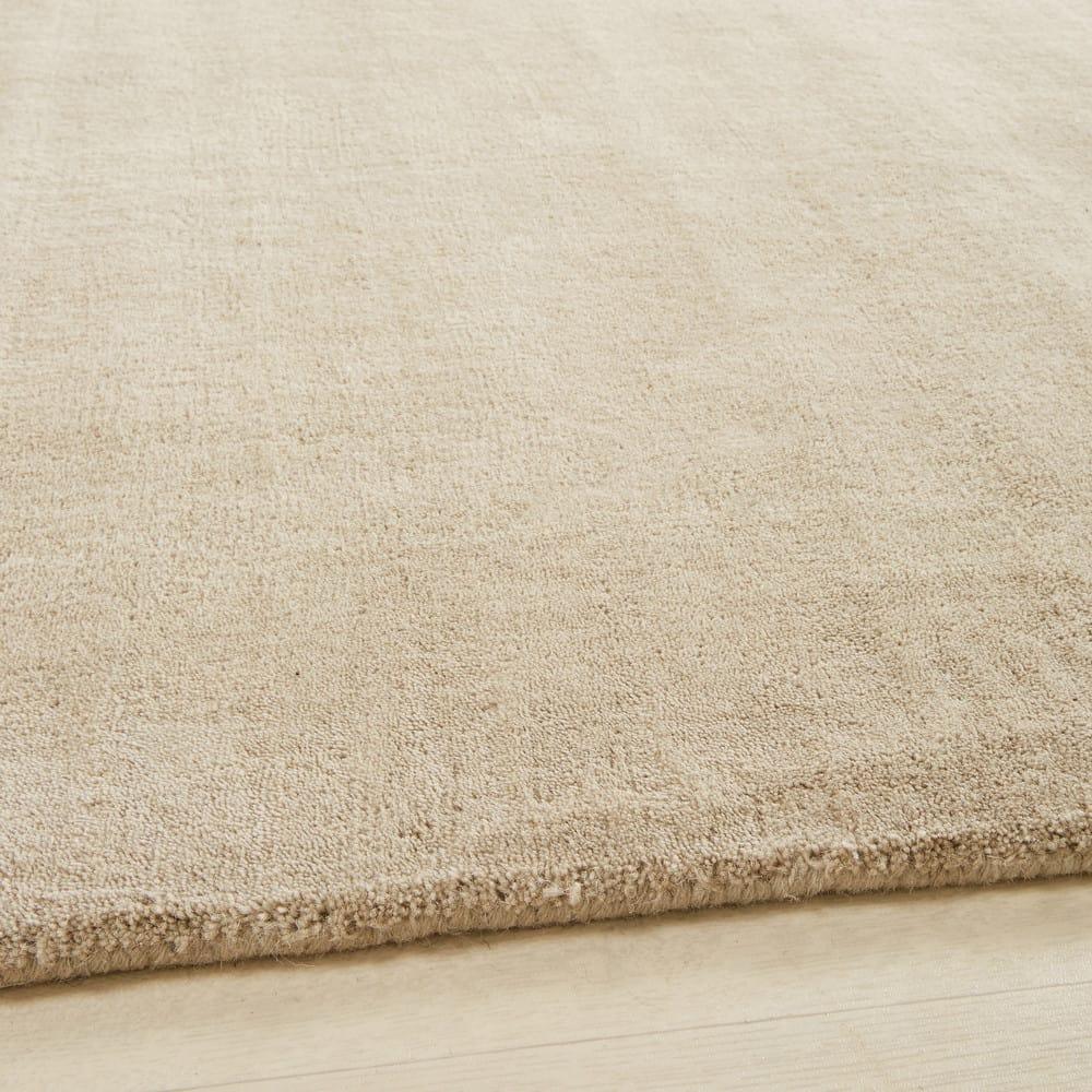 Kurzflorteppich Aus Wolle 140 X 200 Cm Beige Soft Maisons Du Monde