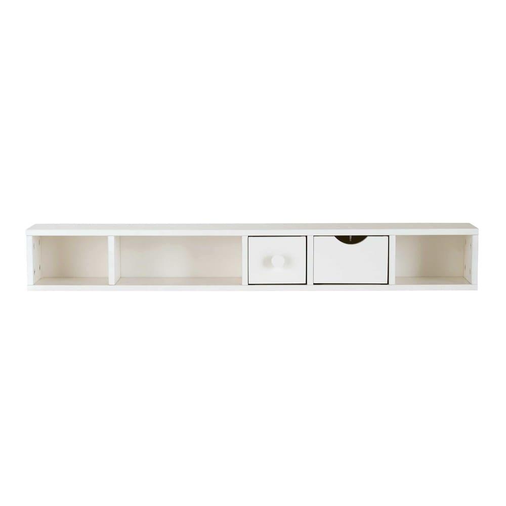 Schreibtischaufsatz Mit 2 Schubladen Weiß Joy Maisons Du Monde