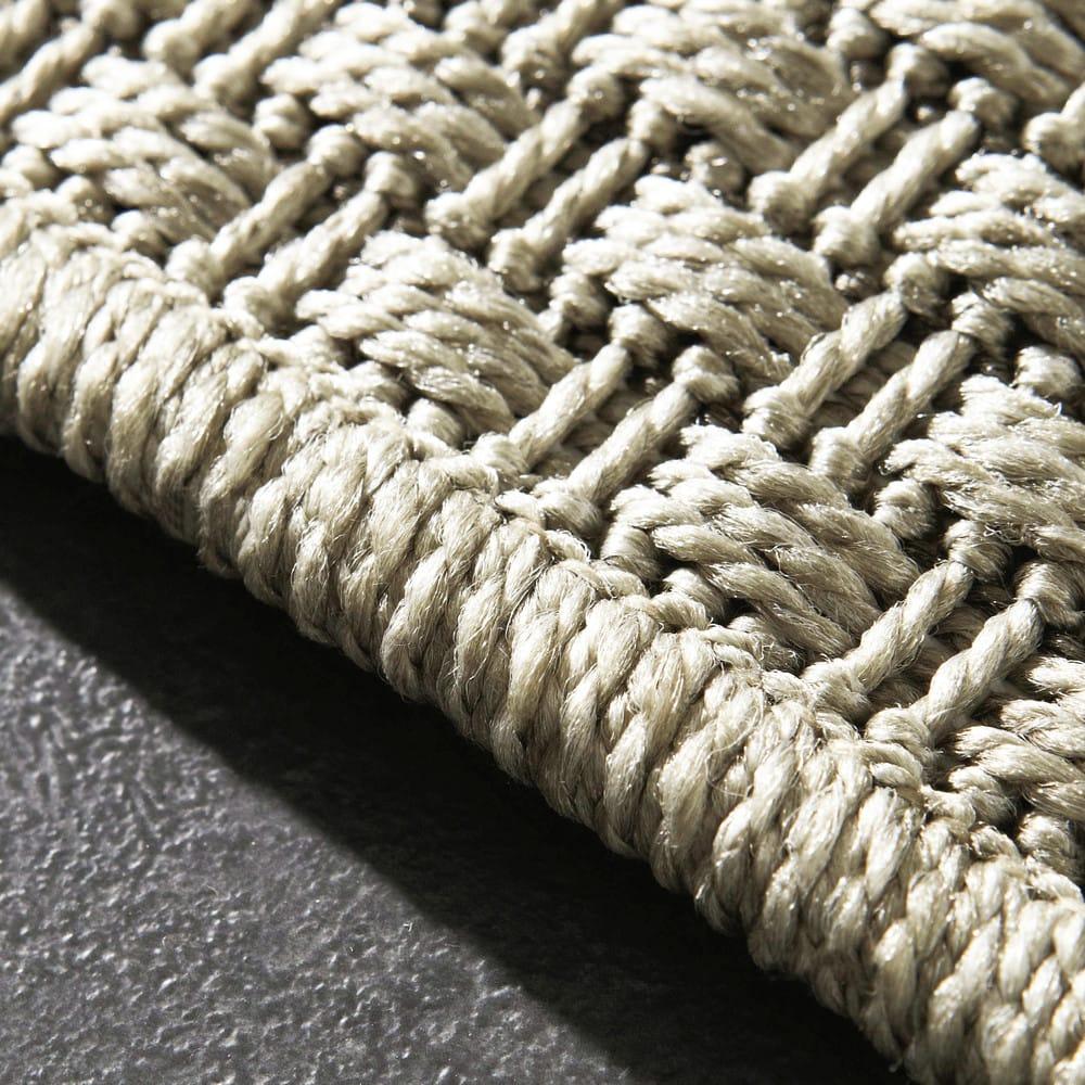 tapis d 39 ext rieur en polypropyl ne 180x270 dotty maisons. Black Bedroom Furniture Sets. Home Design Ideas