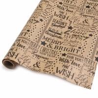 BLACK WORD - Lot de 2 - Papier cadeau noir/craft L200