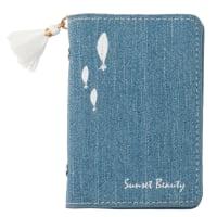 Porte-cartes en coton bleu jean