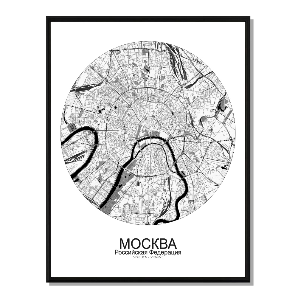 MOSCOU - Carte City Map Rond 40x50cm
