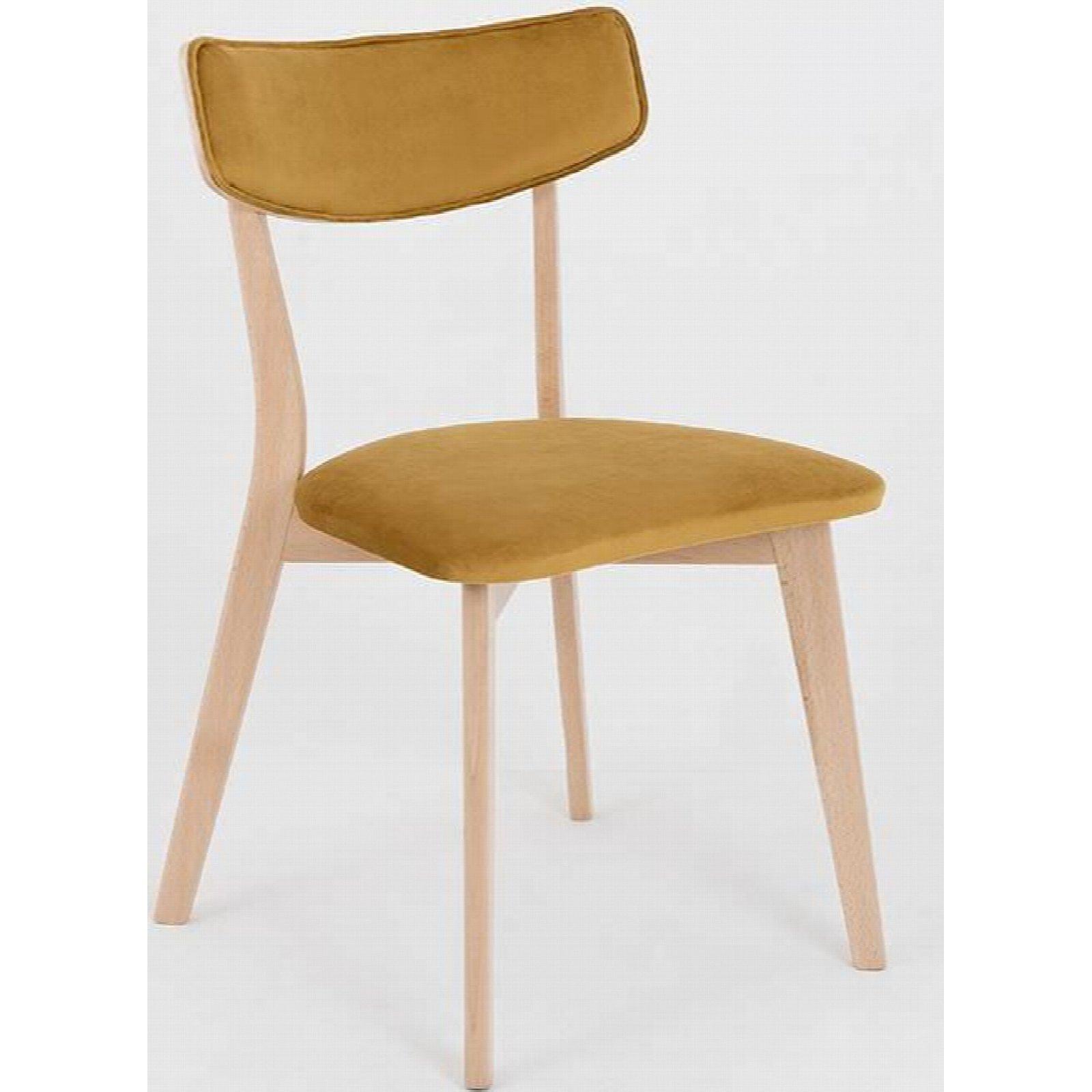 Chaise design tradition velours marron pieds bois clair