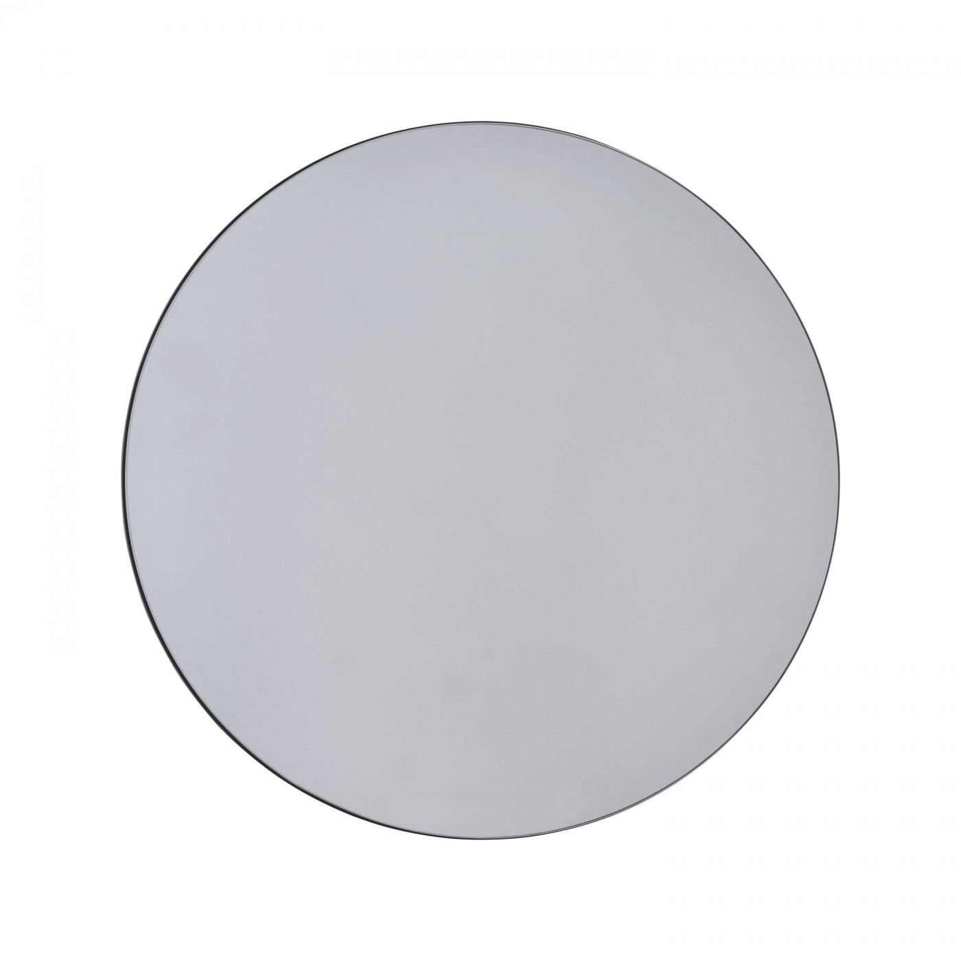 Miroir rond teinté gris D50