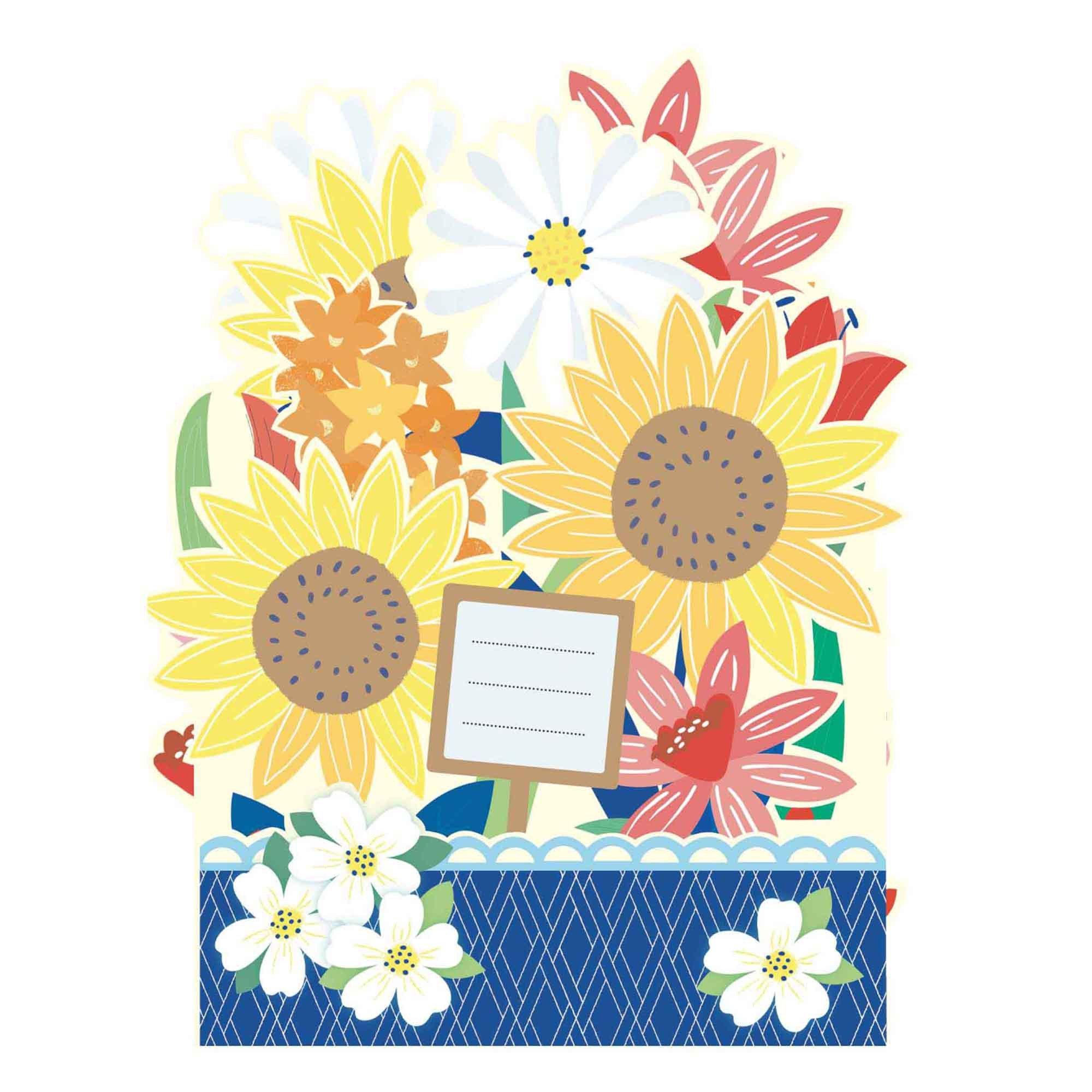 Carte pop-up 3d fleurs