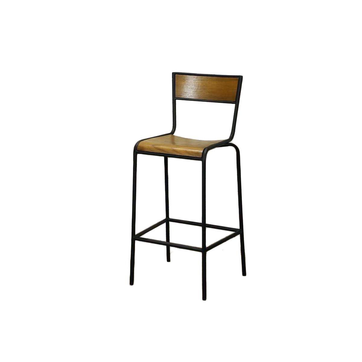 Chaise bar métal contreplaqué marron