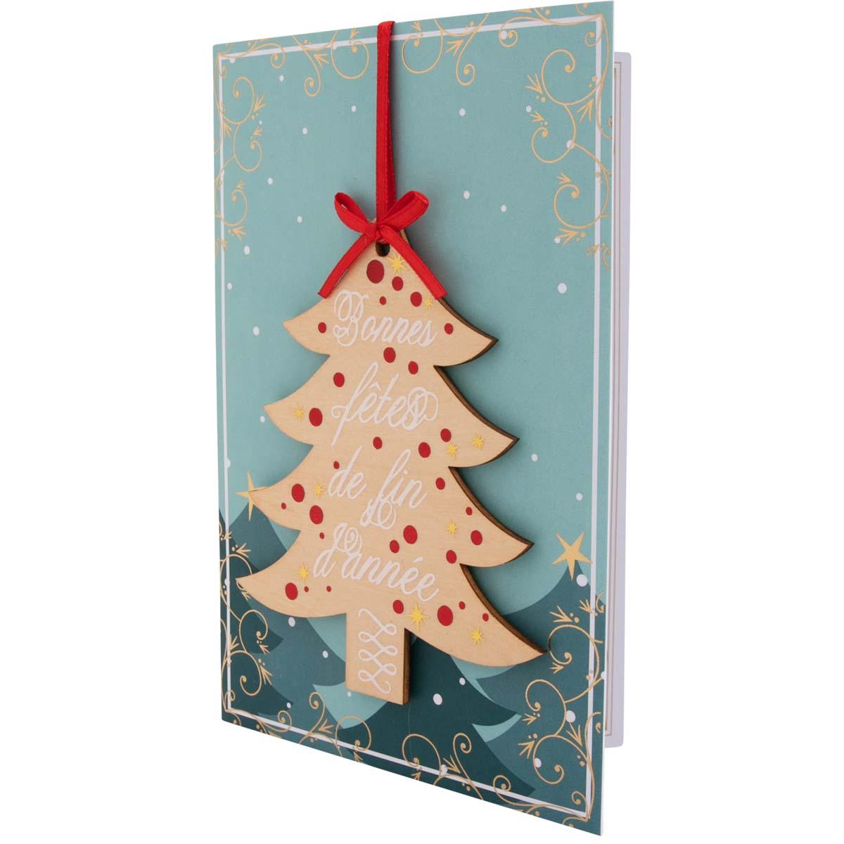 Noël carte bonnes fêtes de fin d'année sapin détachable