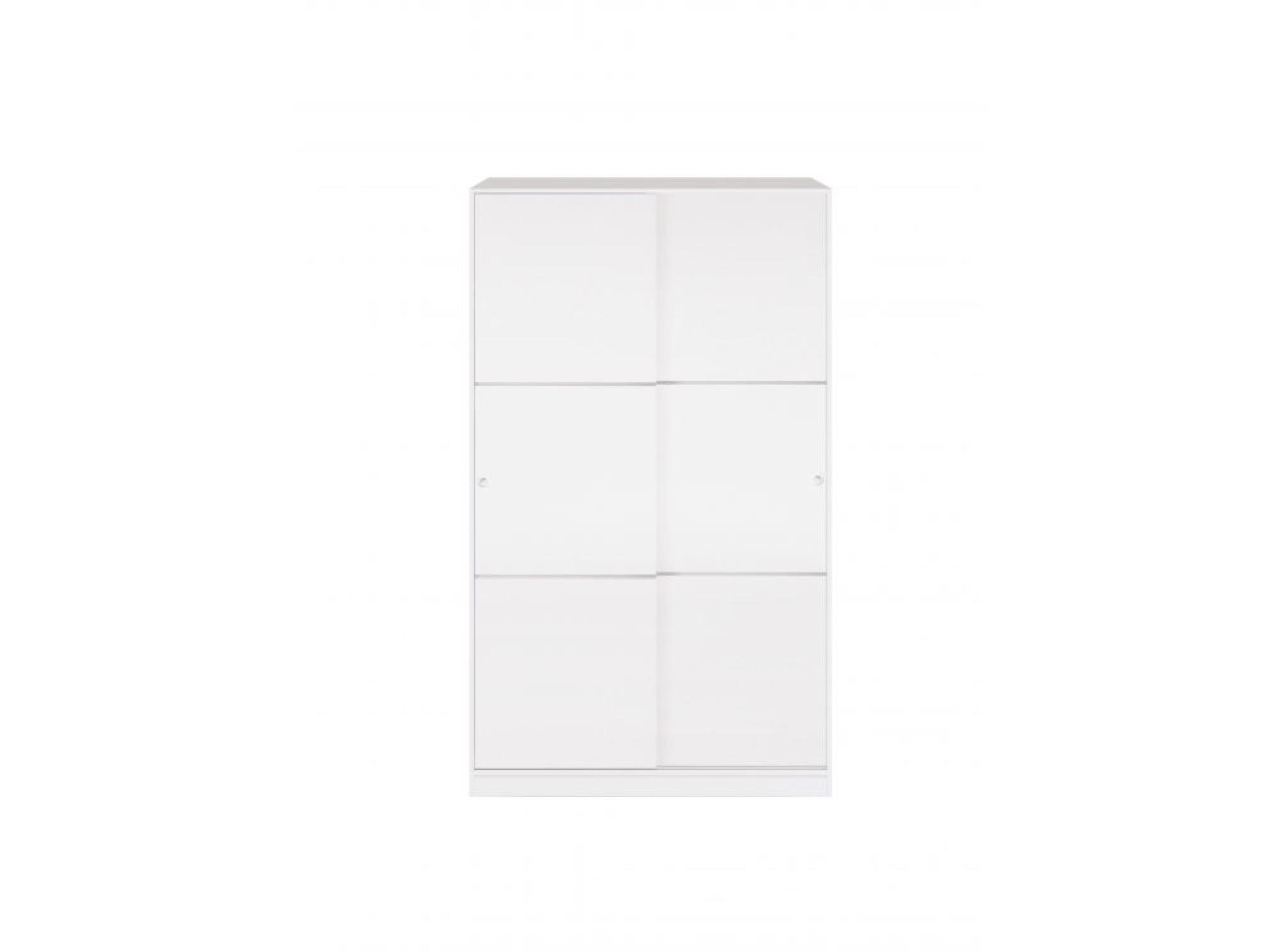 Armoire blanche 2 portes coulissantes L120 x H200cm