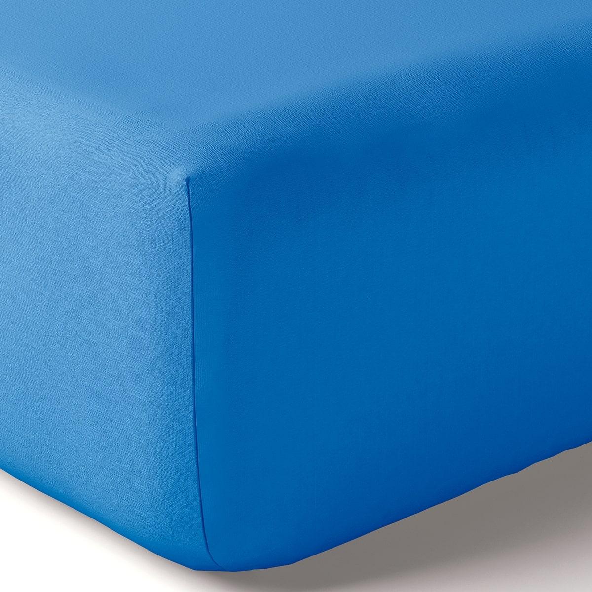 Drap housse coton 160x200 cm nattier