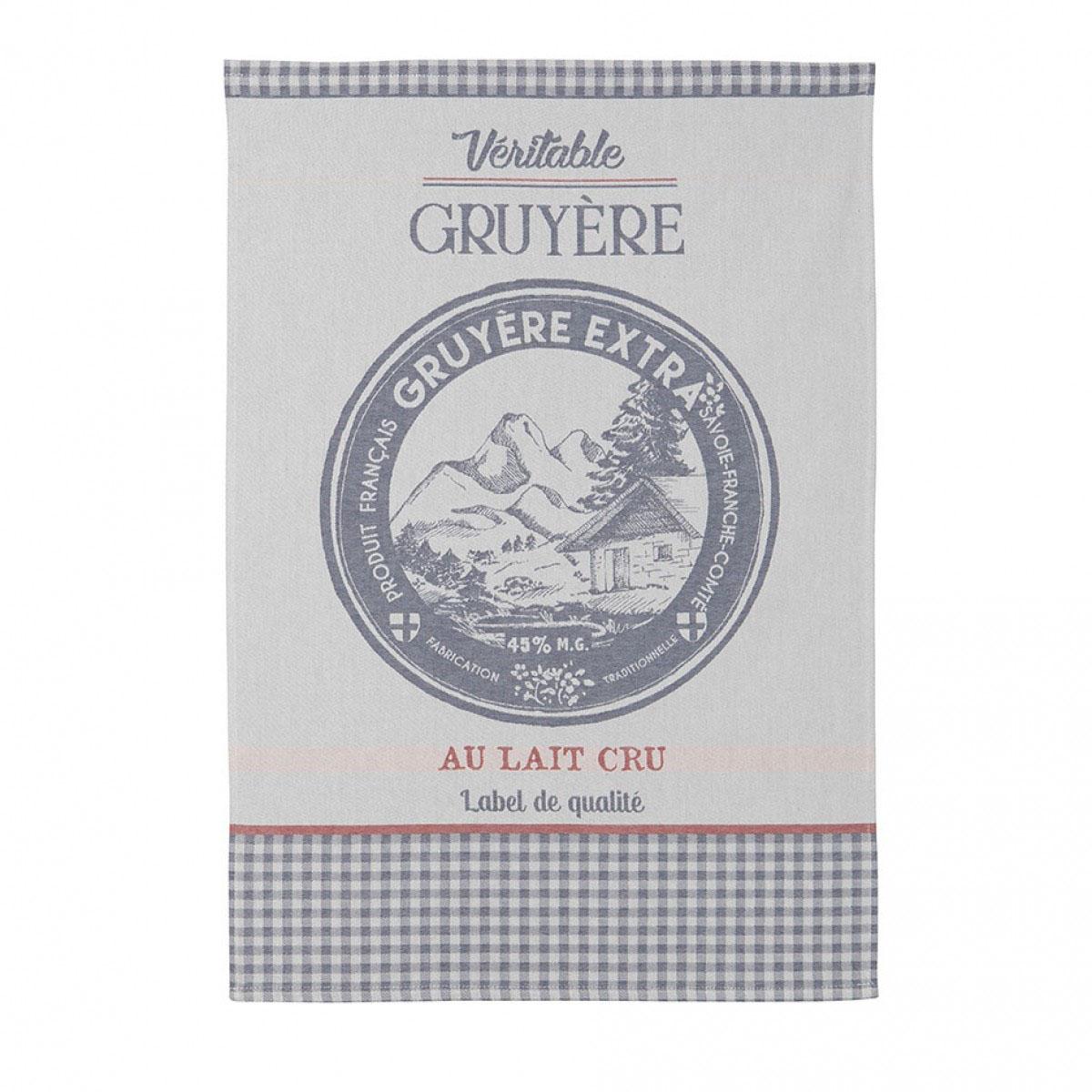 Torchon en jacquard de coton gris 50x75
