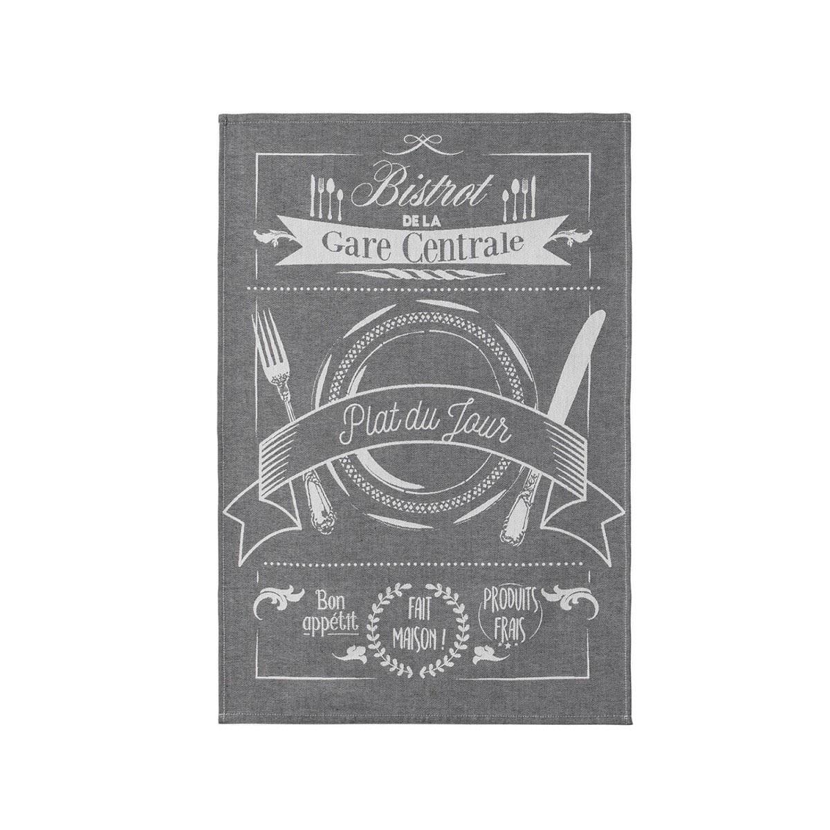 Torchon en coton gris 50x75