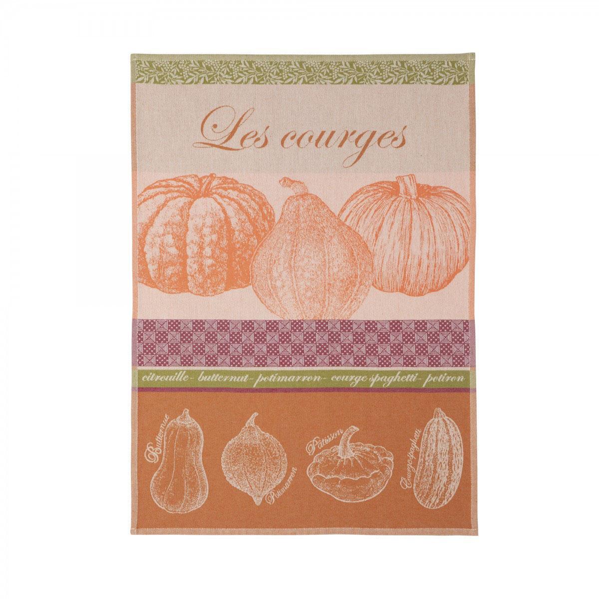 Torchon en jacquard de coton orange 50x75