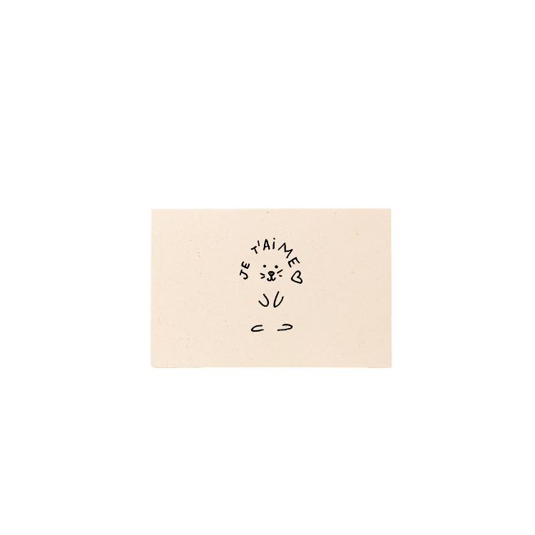 Carte Mini Je t'aime