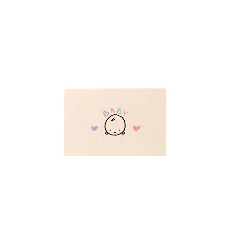 Carte Mini Baby