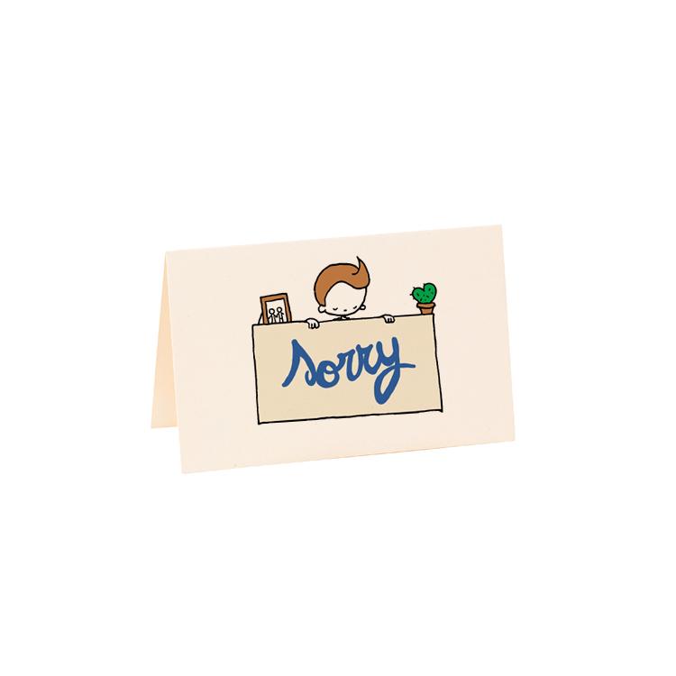 Carte Sorry