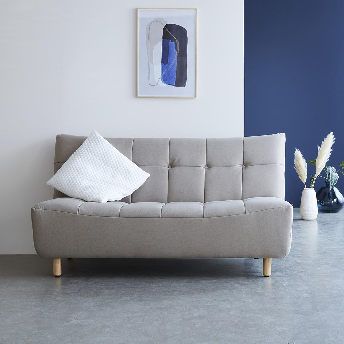 Canapé 2 places beige