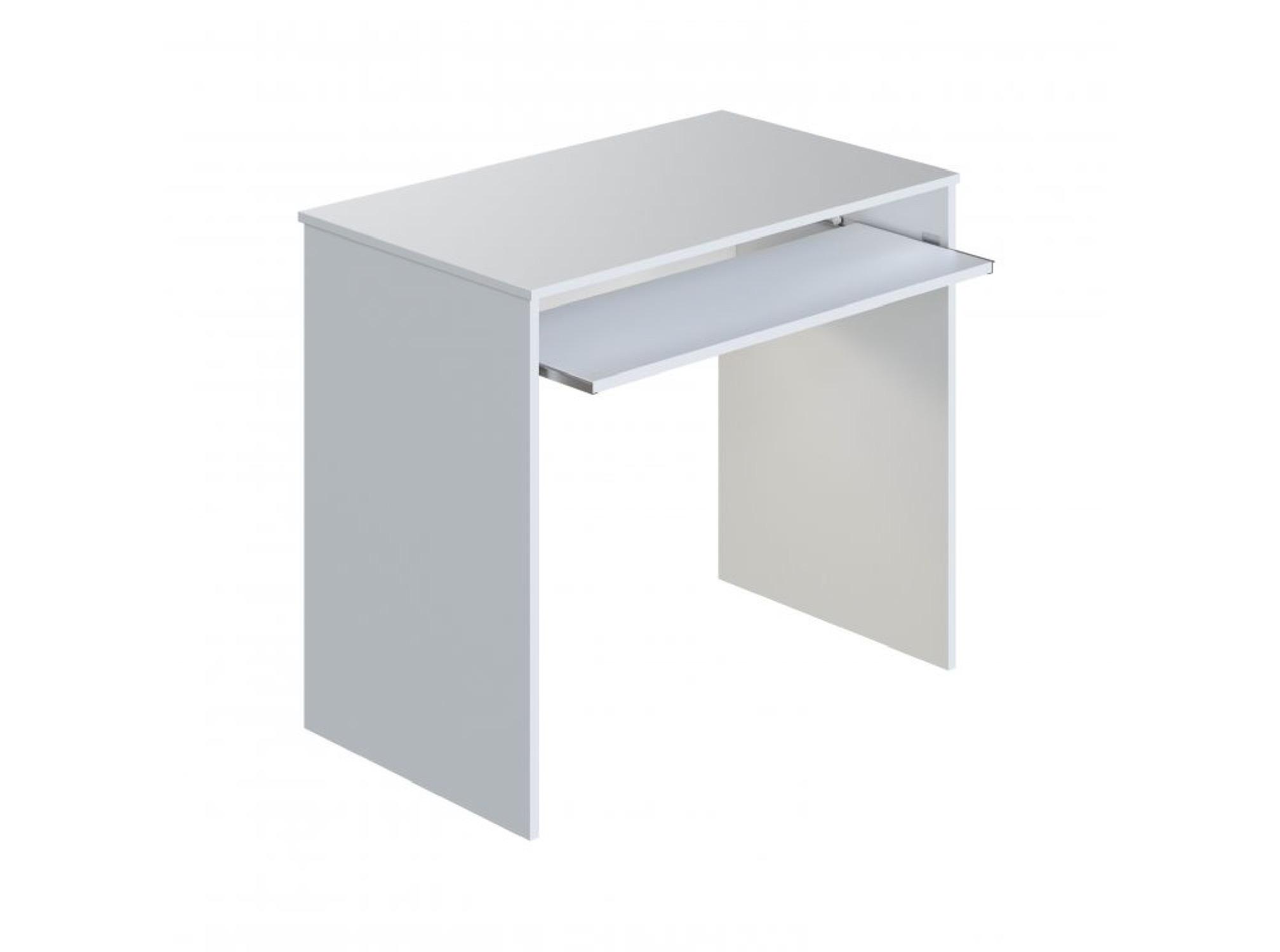 Bureau blanc avec tablette extractible L90cm x H79cm