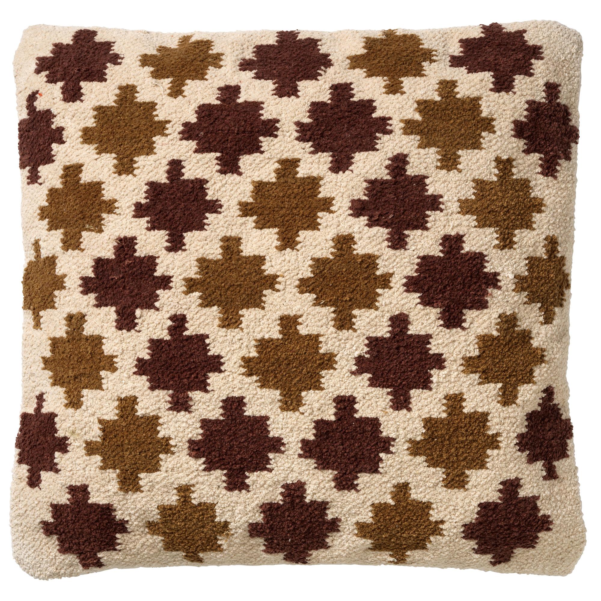 Housse de coussin en coton yael Beige 45x45