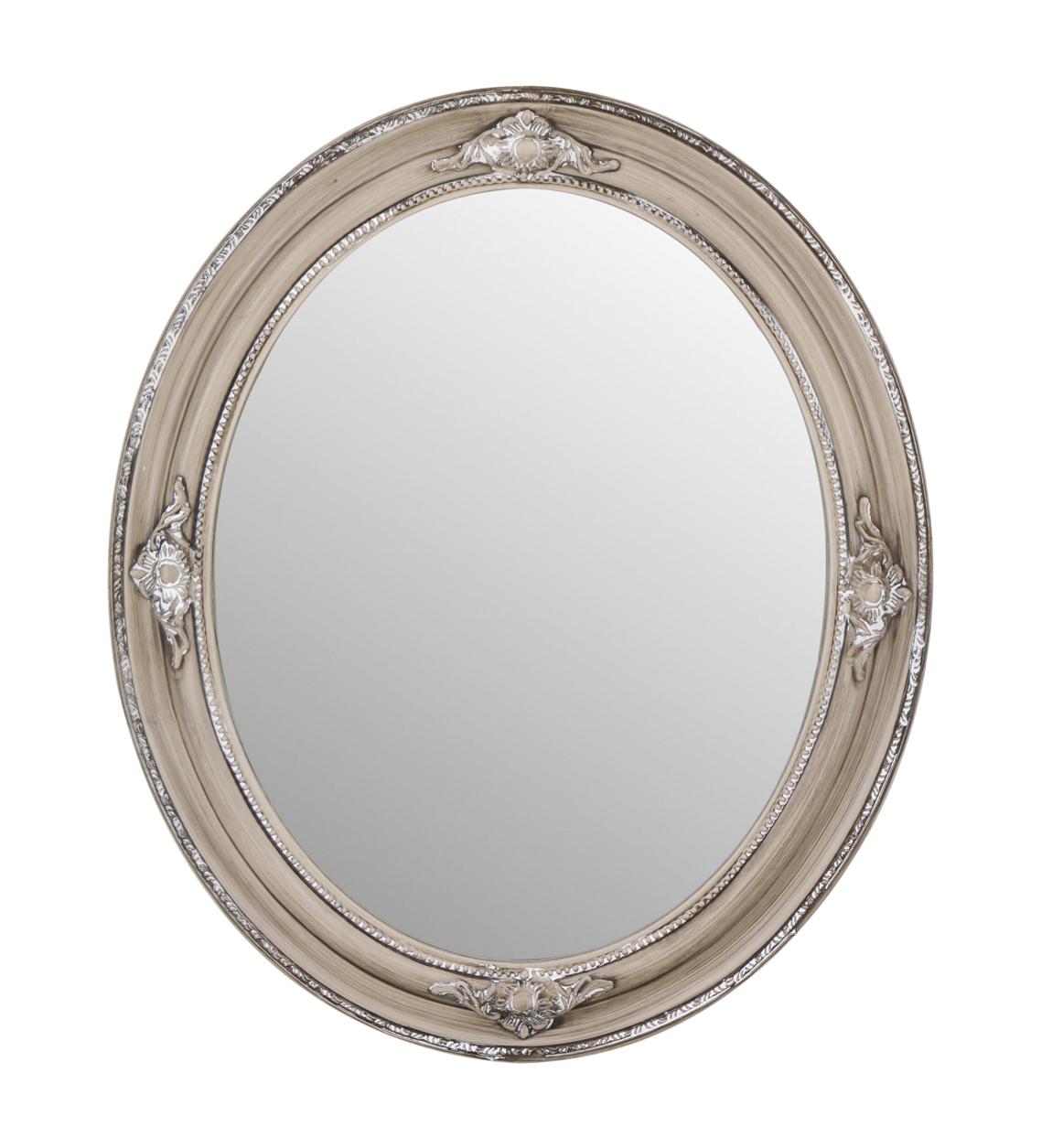 Miroir bois mural ovale gris blanchi