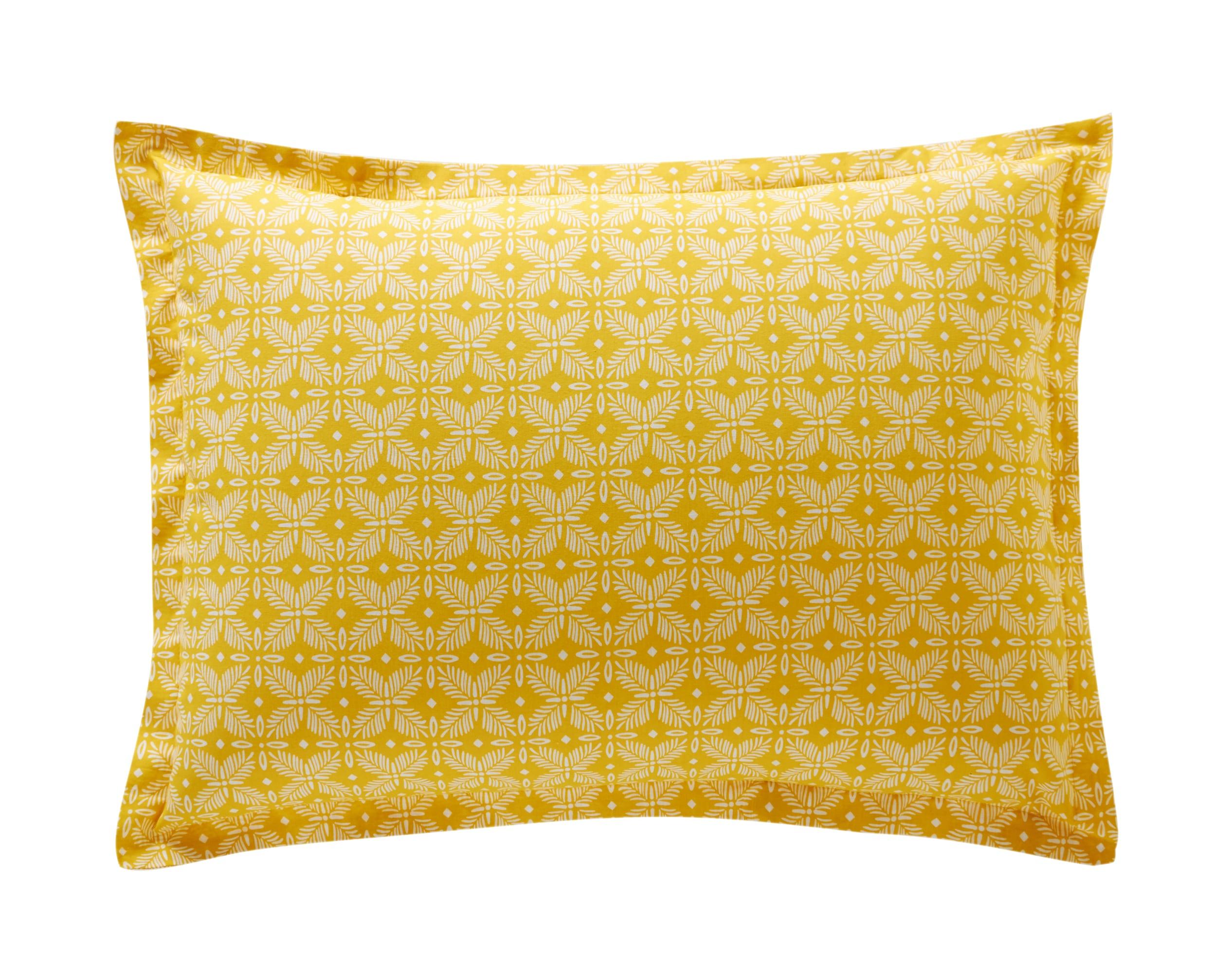 Taie d'oreiller rectangulaire en coton jaune citron