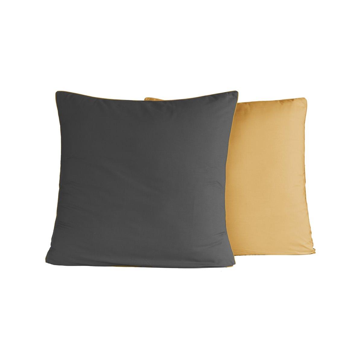 Lot de 2 taies d'oreiller bicolores Anthracite/Safran 65x65 cm