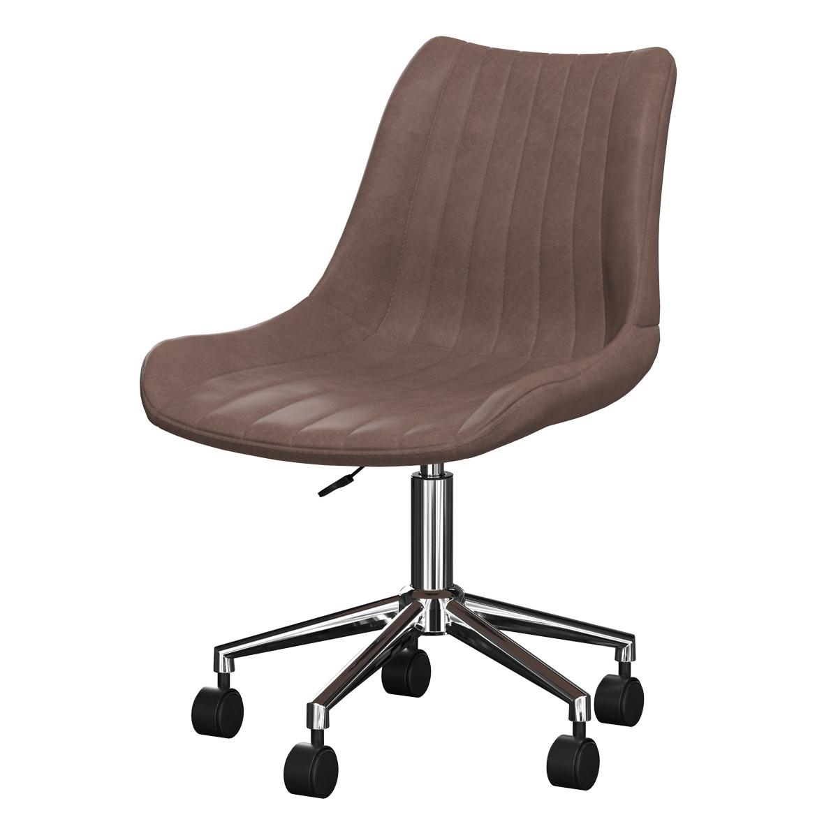 Chaise de bureau en cuir synthétique taupe sur roulette
